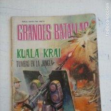Tebeos: GRANDES BATALLAS Nº 75 - EDI. FERMA 1965. Lote 134020078