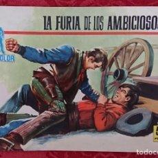 Tebeos: COMIC COLECCIÓN CINECOLOR Nº7 LA FURIA DE LOS AMBICIOSOS. Lote 135318834