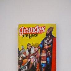 Tebeos: GRANDES REYES - FLORES-LÁZARO - DIBUJO: TELLO - COLECCIÓN GRANDES Nº 8 - EDITORIAL FERMA 1963. Lote 152967902