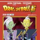 Tebeos: DRAGON BALL SUPER #16 SERIE ROJA #227. Lote 159781334