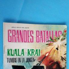 BDs: GRANDES BATALLAS Nº 75 - KUALA KRAI - TUMBAS EN LA JUNGLA - EDI. FERMA 1965. Lote 163419590