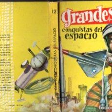 Tebeos: GRANDES CONQUISTAS DEL ESPACIO (FERMA, 1963). Lote 169913060
