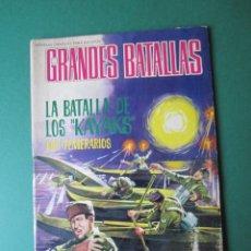 Tebeos: GRANDES BATALLAS (1965, FERMA) 65 · 15-VII-1966 · LA BATALLA DE LOS KAYAKS. LOS TEMERARIOS. Lote 172017184