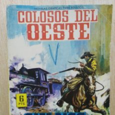 Tebeos: COLOSOS DEL OESTE - Nº 7, SAM BASS ¡LOS DESCARRIADOS - ED. FERMA. Lote 177570995