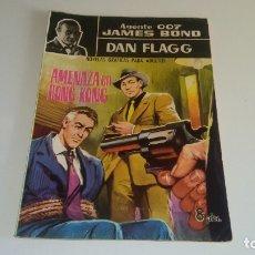 Tebeos: NOVELAS GRAFICAS - AGENTE 007 JAMES BOND Nº 1: AMENAZA EN HONG KONG - EDITORIAL FERMA 1965. Lote 177665403