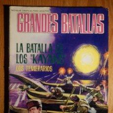 Tebeos: COMIC - GRANDES BATALLAS - Nº 65 - LA BATALLA DE KAYAKS - LOS TEMERARIOS - FERMA 1965. Lote 182681101