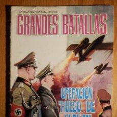 Tebeos: COMIC - GRANDES BATALLAS - Nº 63 - OPERACIÓN HUESO DE CEREZA - ARMAS SECRETAS - FERMA 1965. Lote 182681577