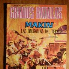 Tebeos: COMIC - GRANDES BATALLAS - Nº 78 - MAKIN - LAS MURALLAS DEL TERROR - FERMA 1965. Lote 182682247