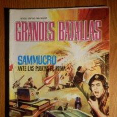 Tebeos: COMIC - GRANDES BATALLAS - Nº 68 - SAMMUCRO - ANTE LAS PUERTAS DE ROMA - FERMA 1965. Lote 182682818