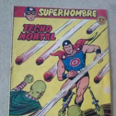 Tebeos: SUPERHOMBRE Nº 33 - FERMA -T. Lote 186405932