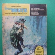 Tebeos: SELECCIONES GRAN OESTE Nº 2 CON 320 PAGINAS EDITORIAL FERMA 1962. Lote 191479397