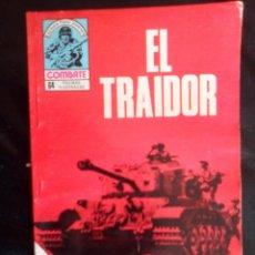 Tebeos: COMBATE- NOVELA GRÁFICA SEMANAL- Nº 199 -EL TRAIDOR- GRAN CALIDAD -DIFÍCIL-BUENO-1980-3089. Lote 194292000