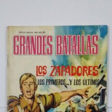 Tebeos: GRANDES BATALLAS Nº 70 LOS ZAPADORES. EDITORIAL FERMA. TDKC47. Lote 194623720