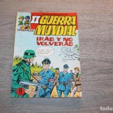 Tebeos: II GUERRA MUNDIAL Nº 2, NOVELA GRÁFICA, EDITORIAL FERMA. Lote 195242460