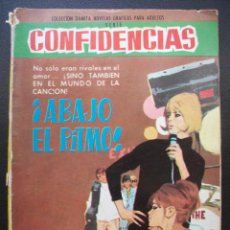 Tebeos: CONFIDENCIAS Nº 336. Lote 207046100