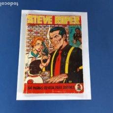 Tebeos: STEVE ROPER Nº 1 FERMA 1958. Lote 207467585