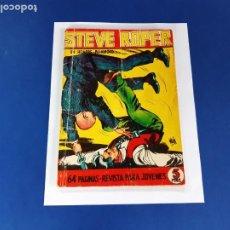 Tebeos: STEVE ROPER Nº 2 FERMA 1958. Lote 207467667