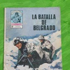 Livros de Banda Desenhada: COMBATE 225. Lote 212300201