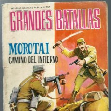 Tebeos: GRANDES BATALLAS Nº 64 - MOROTA I - CAMINO DEL INFIERNO - FERMA AÑOS 60 - ORIGINAL. Lote 212886891