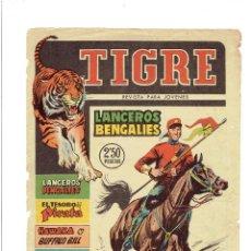 Tebeos: * ANTIGUO CÓMIC TIGRE * Nº 4. LANCEROS BENGALÍES * EXCLUSIVAS FERMA, AÑO 1960 *. Lote 214047526