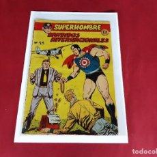 Tebeos: SUPERHOMBRE , Nº 44 - ORIGINAL - FERMA -EXCELENTE ESTADO. Lote 226882000