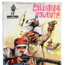 Tebeos: COMBATE 74. COLUMNA VOLANTE (JIM KELLY) FERMA, 1962. Lote 228081647