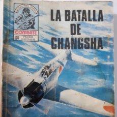 Tebeos: COMBATE-NOVELA GRÁFICA- Nº 217 -LA BATALLA DE CHANGSHA-1980-RARO-ÚNICO EN TC-CORRECTO-LEA-4260. Lote 234014020