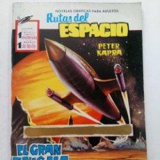 Tebeos: RUTAS DE ESPACIO Nº 1 - EL GRAN ENIGMA - PETER KAPRA - EDITORIAL FERMA. Lote 245275395