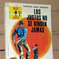 Tebeos: GRAN OESTE - LOS JUSTOS NO SE RINDEN JAMAS -. Lote 253743865
