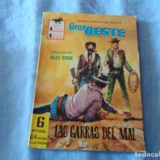 Tebeos: GRAN OESTE Nº 216 EDITORIAL FERMA. Lote 254268150