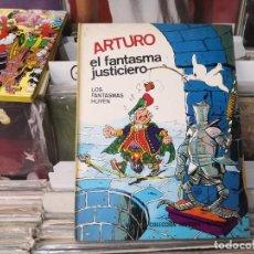 Tebeos: ARTURO EL FANTASMA JUSTICIERO, LOS FANTASMAS HUYEN DE 1965, POR JEAN CEZARD. Lote 254893150