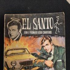 Tebeos: EL SANTO Nº 1 AJUSTE DE CUENTAS EDICIONES FERMA. Lote 257808855