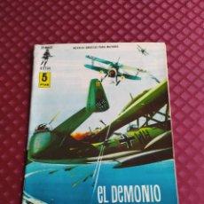 Tebeos: COMBATE EXTRA Nº 2 EL DEMONIO DEL MAR 1963 FERMA MUY BUEN ESTADO. Lote 260773970
