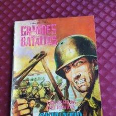 Tebeos: GRANDES BATALLAS 32 OKINAWA 1963 FERMA. Lote 260774450
