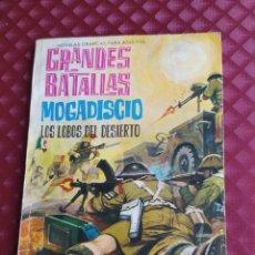 Tebeos: GRANDES BATALLAS 42 MOGADISCIO 1965 FERMA. Lote 260774785