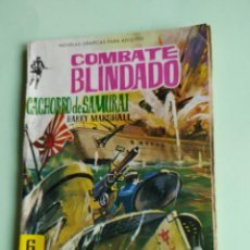 Tebeos: COMBATE BLINDADO 126 CACHORRO DE SAMURAI 1962 FERMA HARRY MARSHALL DANY SAVAL. Lote 261633680