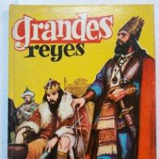 Tebeos: GRANDES REYES . DE FLORES-LAZARO. EDITORIAL FERMA 1963. Lote 269354653