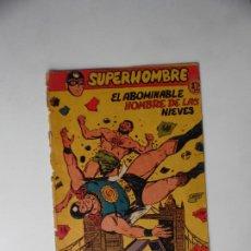 Tebeos: SUPERHOMBRE Nº 19 FERMA ORIGINAL. Lote 269944088