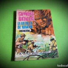 Tebeos: GRANDES BATALLAS Nº 40 EDITORIAL FERMA. Lote 277110753