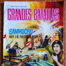Tebeos: COMIC GRANDES BATALLAS Nº 68 SAMMUCRO ANTE LAS PUERTAS DE ROMA FERMA 1965. Lote 287687778