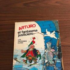 Tebeos: ARTURO EL FANTASMA JUSTICIERO, TAPA DURA, COLECCIÓN IMAGENES Y AVENTURAS, EDITORIAL FERMA. Lote 294050198