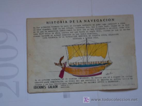 Tebeos: ESPARTACO nº 25 original - Foto 2 - 26598730