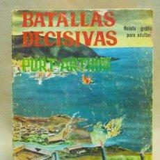 Tebeos: COMIC, NOVELA GRAFICA PARA ADULTOS, BATALLAS DECISIVAS, PORT ARTHUR, GALAOR. Lote 23812827