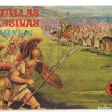 Tebeos: BATALLAS DECISIVAS - MARATON. Lote 64174731