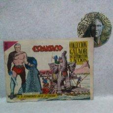 Tebeos: ESPARTACO ORIGINAL Nº 2 EDITORIAL GALAOR 1964....CON SEÑALES DE USO.. Lote 120863791