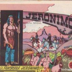 Tebeos: COMIC COLECCION JERONIMO Nº 31. Lote 132885966