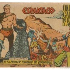 Tebeos: ESPARTACO. Nº 5. PRIMER COMBATE DE ESPARTACO. COLECCIÓN GALAOR. ¡¡ORIGINAL!!. (Z/C7) . Lote 155842174