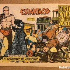 Tebeos: ESPARTACO N° 1 (COLECCIÓN GALAOR 1964). LADRONES DE ESCLAVOS.. Lote 172581608