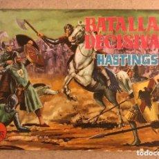 Tebeos: BATALLAS DECISIVAS HASTINGS (EDICIONES GALAOR 1965).. Lote 172587047