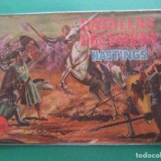 Tebeos: BATALLAS DECISIVAS DE LA HUMANIDAD HASTINGS GALAOR. Lote 189331123